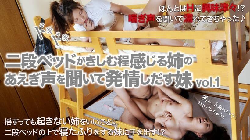 宮村恋 浅見友紀 トリプルエックス