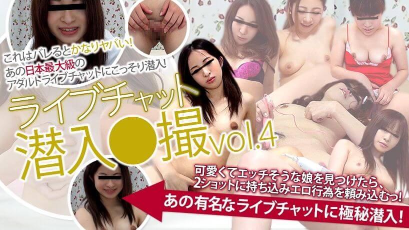 日本最大級ライブチャット潜入盗撮 vol.4 Part1 トリプルエックス
