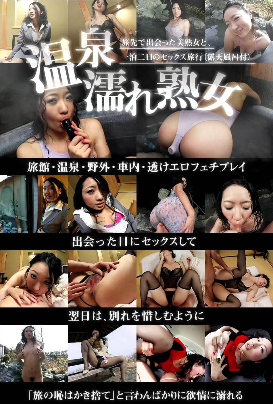 吉本千秋 露天風呂で男を誘う、むちむち巨尻女 無修正 トリプルエックス