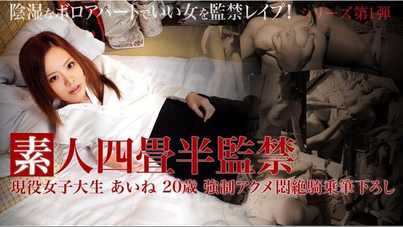 一条あいね エロすぎる巨尻スレンダー20才とアパートで 無修正 菊田シエル トリプルエックス